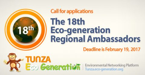 Call for Applications – The 18th Eco-generation Regional Ambassadors