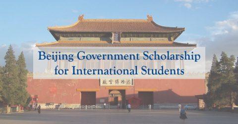 Beijing Government Scholarship 2017