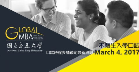 Global MBA Scholarship 2017 at National Chiao Tung University in Taiwan