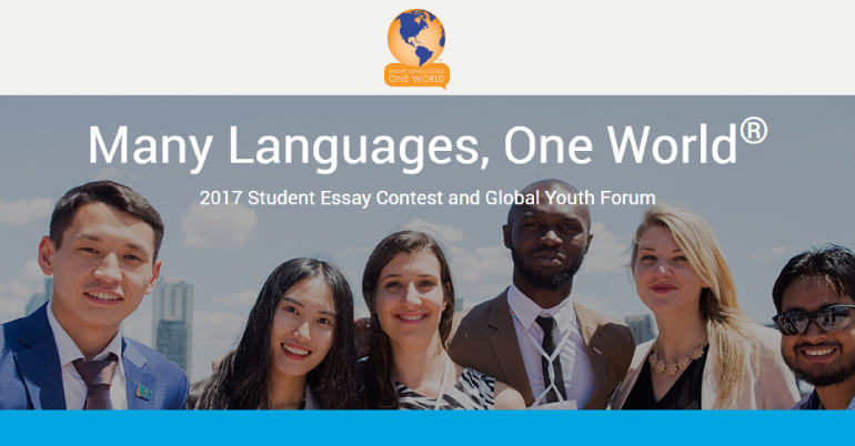 "many languages one world"" student essay contest win a trip to  ""many languages one world"" student essay contest win a trip to new york"