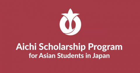 Aichi Scholarship Program 2017 for Asian Students in Japan