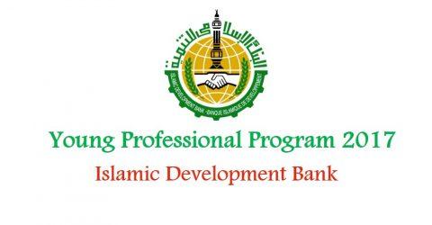 Young Professional Program 2017 at Islamic Development Bank