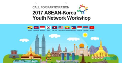 ASEAN-Korea Youth Network Workshop 2017 in Seoul, South Korea
