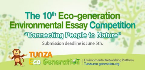 The 10th Eco-generation Environmental Essay Competition