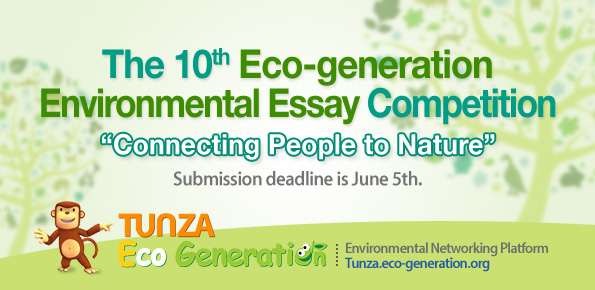 the th eco generation environmental essay competition youth  the 10th eco generation environmental essay competition