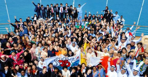The Next Generation Global Leaders Program 2018 in Japan