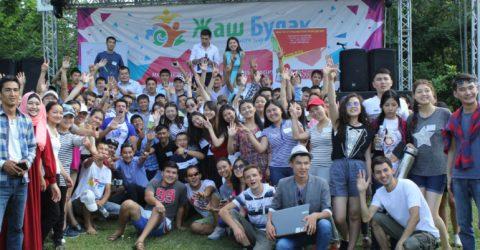 Jash Bulak Youth Forum 2017 in Kyrgyzstan