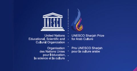 Nominations Open for UNESCO-Sharjah Prize for Arab Culture