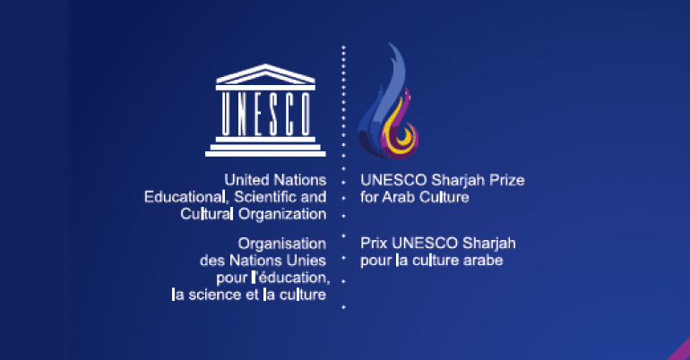 Literary prizes unesco culture