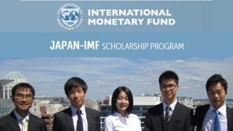 The Japan-IMF Scholarship Program 2018