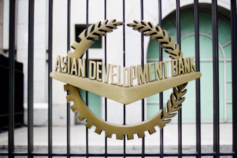 Vacancy at ADB for Associate Operations Analyst position