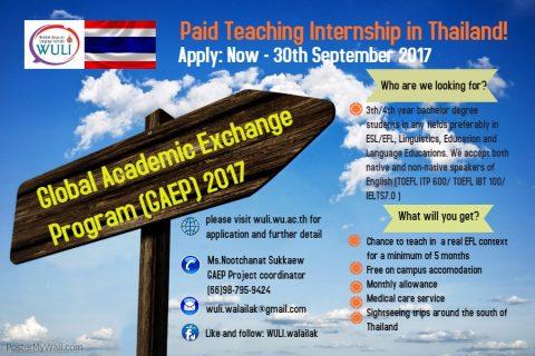 Global Academic Exchange Program (GAEP) 2017 in Thailand