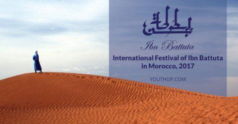 International Festival of Ibn Battuta in Morocco, 2017