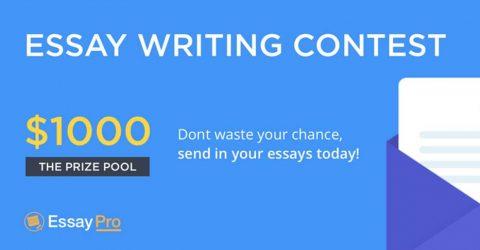Scholarship Essay Contest 2017 by EssayPRO