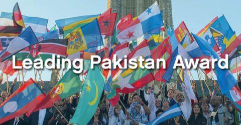 One Young World Summit 2017- Leading Pakistan Award