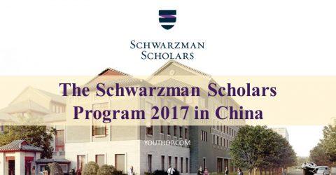 The Schwarzman Scholars Program 2017 in China