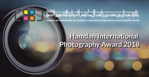 Hamdan International Photography Award 2018