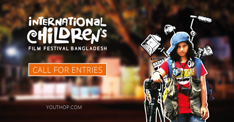 Call for Entries: 11th International Children's Film Festival Bangladesh 2018