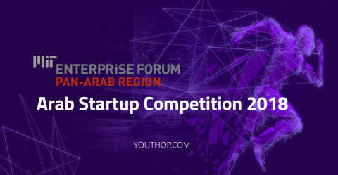 Arab Startup Competition 2018