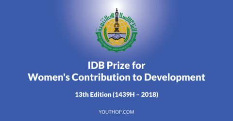 IDB Prize for Women's Contribution to Development 13th Edition