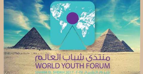 World Youth Forum 2017 in Sharm El sheikh, Egypt