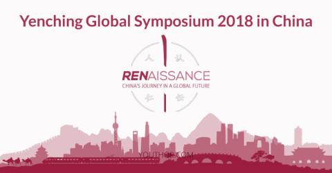 Yenching Global Symposium 2018 in China