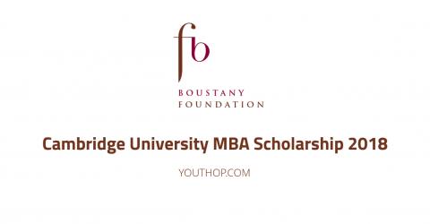 Cambridge University MBA Scholarship 2018 in UK