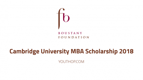 Cambridge University MBA Scholarship 2018 in UK