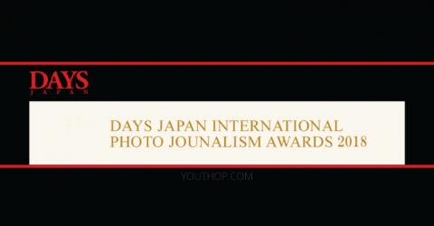 DAYS JAPAN International Photojournalism Awards 2018