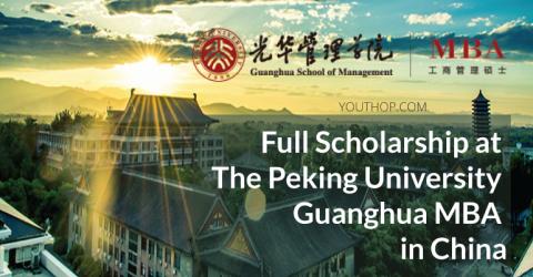 Full MBA Scholarship at The Peking University in China