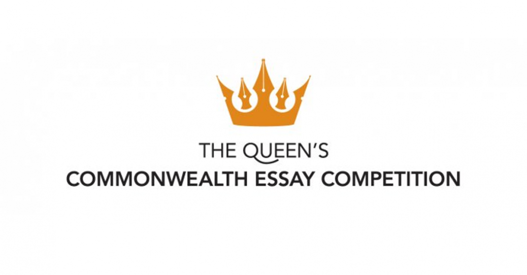 Queen's Commonwealth Essay Competition 2018- Apply Now