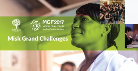 Misk Grand Challenges 2018