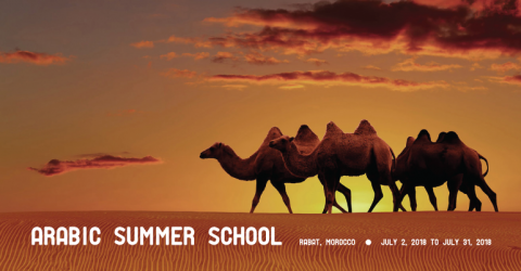 Arabic Summer School at Mohammed V University in Rabat, Morocco