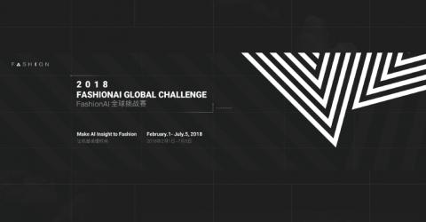 FashionAI Global Challenge 2018 by Alibaba Cloud