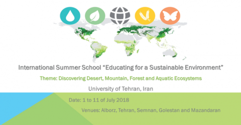 Funded International Summer School 2018 in Iran