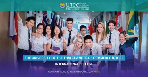 University of the Thai Chamber of Commerce Scholarships 2018 in Bangkok