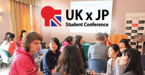 UK-Japan Student Conference 2018 in London