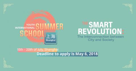 Youth International Summer School 2018 in Shanghai