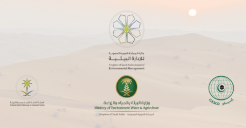 Kingdom of Saudi Arabia Award for Environmental Management in the Islamic World (2018-2019)