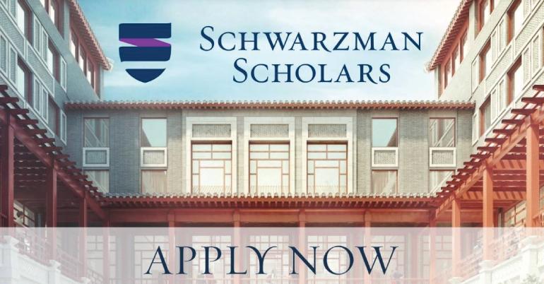 Schwarzman Scholars Programme 2020