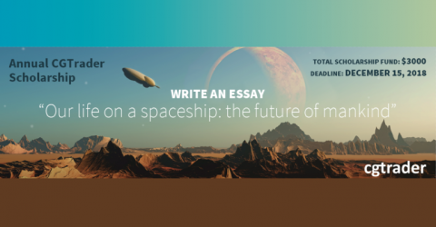 Annual CGTrader Scholarship: Essay Writing Competition