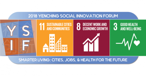 Yenching Social Innovation Forum 2018 in China