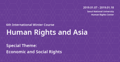 6th International Winter Course Human Rights and Asia 2019