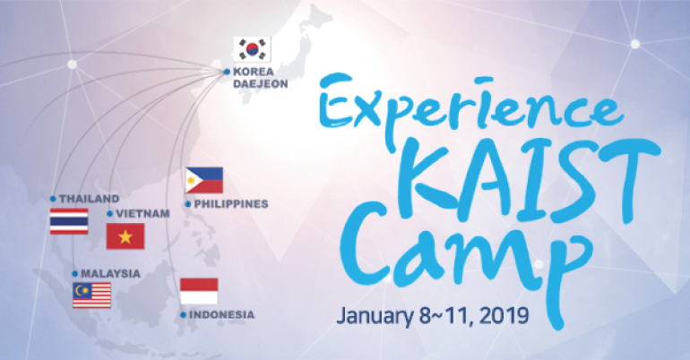 Experience KAIST Camp in South Korea Fully Funded