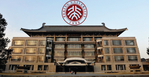 Boya Postdoctoral Fellowship 2018 at Peking University, China