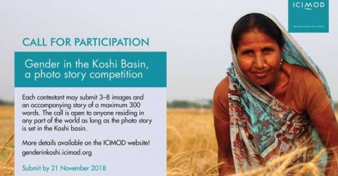Gender in the Koshi Basin: Photo Story Competition 2018