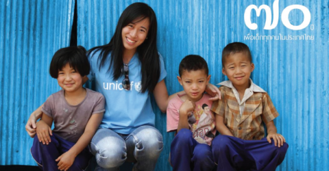 Paid Internship Opportunity 2018 at UNICEF Thailand