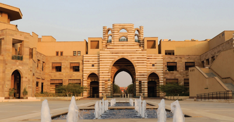 African Graduate Fellowship at The American University in Cairo