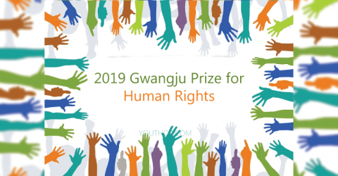 Call for Nominations: 2019 Gwangju Prize for Human Rights