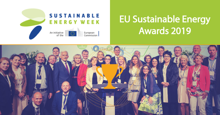 EU Sustainable Energy Awards 2019